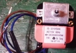 Everest Evaporator Fan Motor